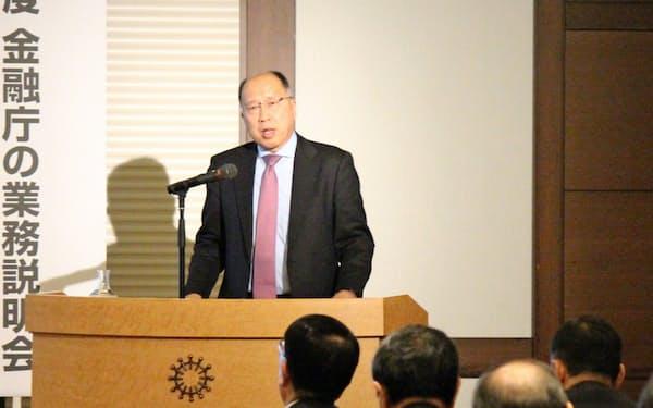 金融庁の遠藤俊英長官は「心理的安全性」の重要性を説明した(12日、札幌市)