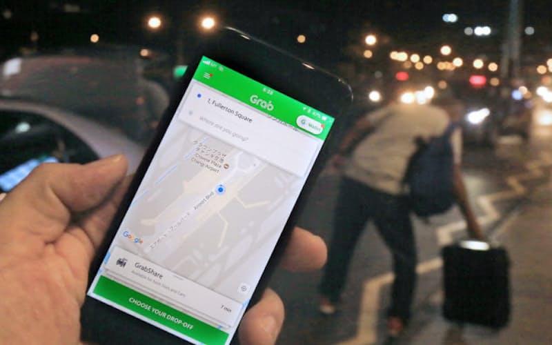自国で使っているグラブの配車アプリを日本でも使えるようになる