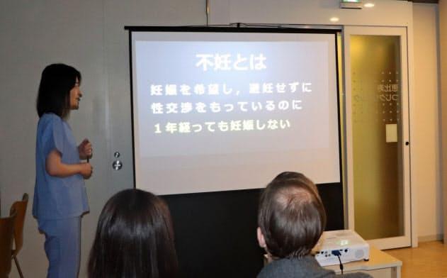 恵比寿つじクリニックが毎月第1土曜日に開催する「男性不妊学級」(2日、東京・渋谷)