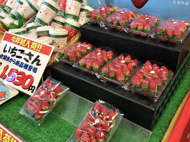 店頭に並んだ「いちごさん」。今年もイチゴのシーズンが始まった(15日、佐賀市内)