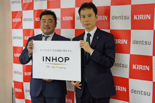 キリンHDと電通の共同出資会社「INHOP」の金子社長(写真右)と高杉聡取締役兼最高執行責任者(同左)