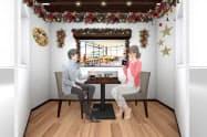 巨大なマグカップ型の部屋を用意。内装はクリスマス仕様に