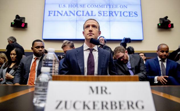 米フェイスブックのザッカーバーグ最高経営責任者(CEO、中央)は米議会の公聴会でリブラについて証言した(10月23日、ワシントン)=ロイター