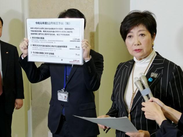 補正予算案について説明する小池百合子知事(15日)
