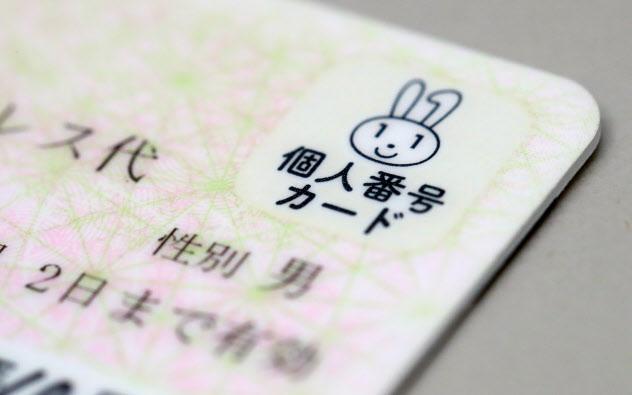政府はマイナンバーカードのポイントについて、2万円を払えば2万5千円分を受けられる案を軸に調整する