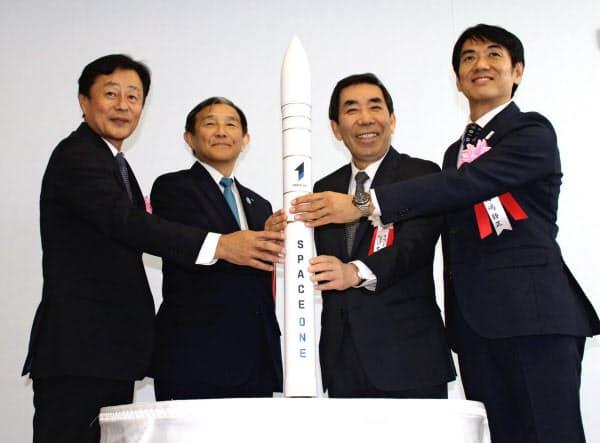ロケット発射場に関する記者会見を開いたスペースワンの太田信一郎社長(右から2人目)ら=16日、和歌山県串本町