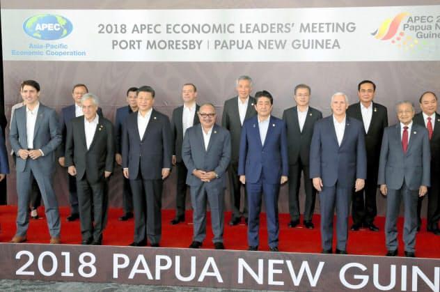 トランプ大統領は昨年のAPEC首脳会議を欠席した
