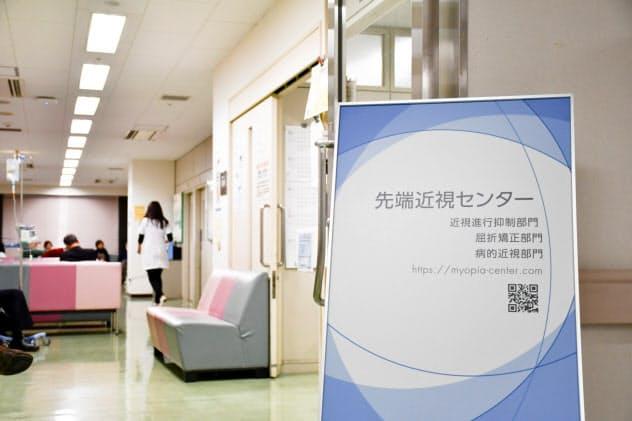 東京医科歯科大学医学部付属病院は近視の進行を抑制し合併症を治療する「先端近視センター」を設立した(東京・文京)