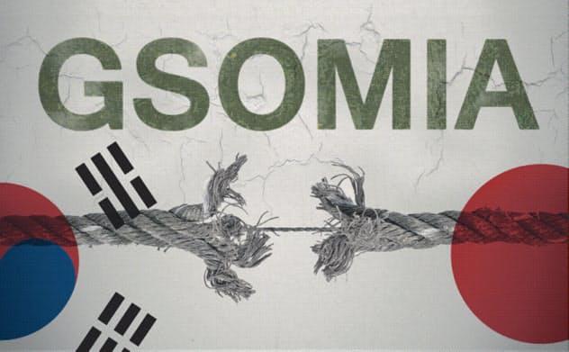 GSOMIA失効迫る 日本は韓国の動き見極め