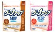 雪印メグミルクが発売した粉末飲料「グーンアップ MBP」((左)はココア味、(右)はいちごミルク味)