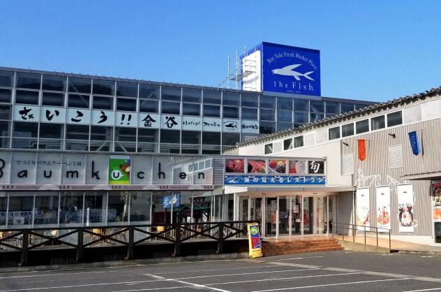 台風被害を受けた商業施設「ザ・フィッシュ」はレストランの営業を再開した(千葉県富津市)