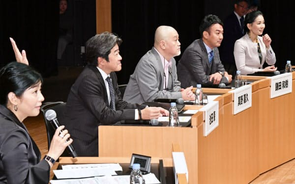 フォーラムでは共生社会を巡りパネル討論も行われた(19日、東京都千代田区)