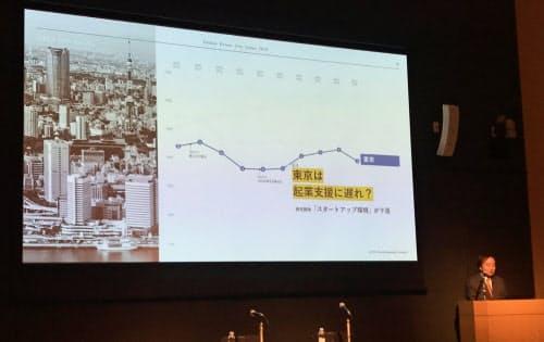 世界の都市総合力ランキングを説明する森記念財団の市川宏雄理事(19日、東京・港)