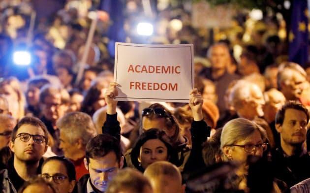 2018年10月、CEUに対するハンガリー政府の弾圧に抗議する人々=ロイター