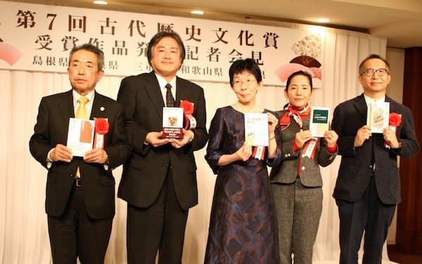 大賞の鈴木宏子・千葉大学教授(中央)ら第7回古代歴史文化賞の受賞者