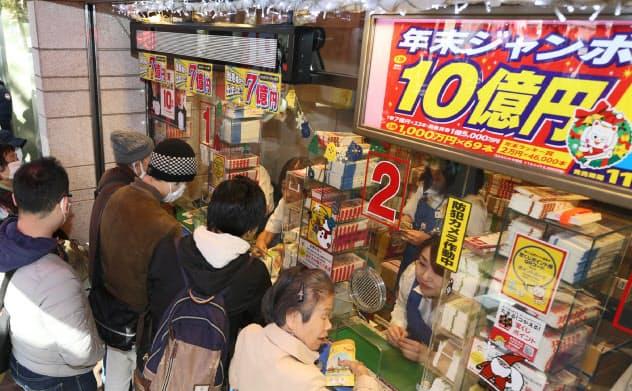 令和初の年末ジャンボ発売 1等と前後賞で10億円