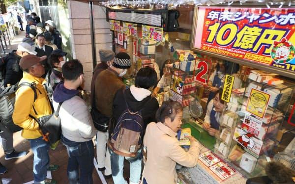 年末ジャンボ宝くじを買い求める人たち(20日午前、東京都中央区)