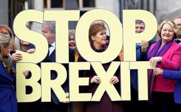 SNPのニコラ・スタージョン党首(中央)はEU離脱阻止を掲げ、スコットランドでの支持を広げている=ロイター