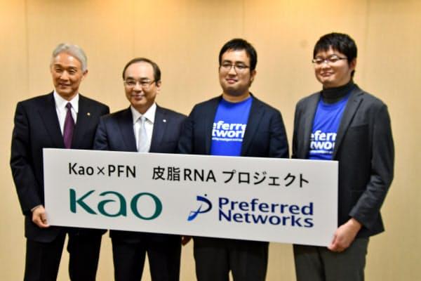 花王はプリファード・ネットワークスと協業し、RNAの解析スピードを上げる(写真左端が沢田道隆社長。右端はプリファードの西川徹社長。20日、東京都内での発表会)