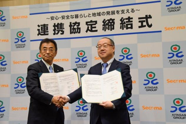 セコマと北海道ガスは連携協定締結式を開いた(20日、札幌市)