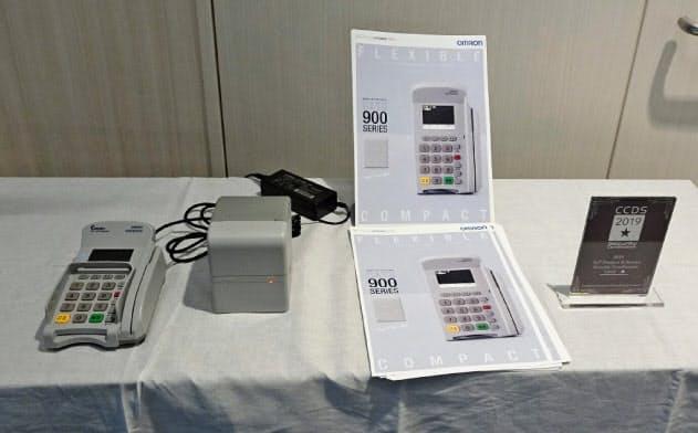 決済端末やATMなど5つの製品に認証マークを付与した(CCDS提供)