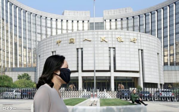 中国の利下げは小幅にとどまった(中国人民銀行)=ロイター