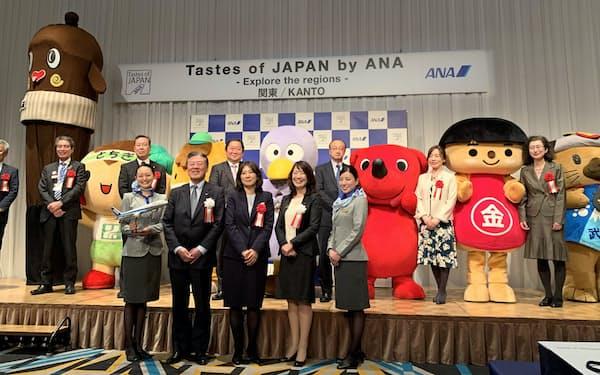 関東圏内のゆるキャラも集まり取り組みをアピールした(20日、東京・港)