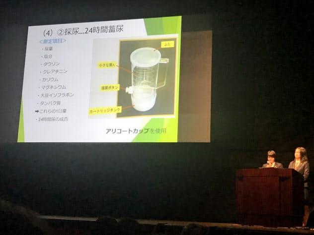 東京で開かれた「世界健康フォーラム」で発表する女子ラグビー部員