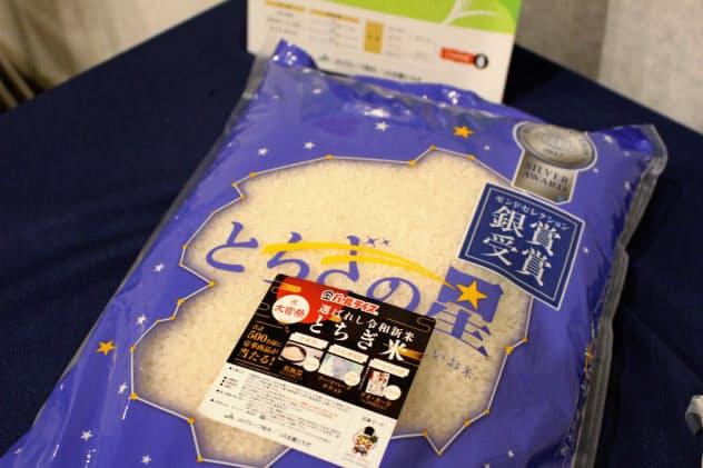 「とちぎの星」は栃木県のオリジナル品種だ