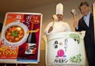 バーミヤンでは麻婆豆腐との組み合わせをすすめる(21日、東京都新宿区)