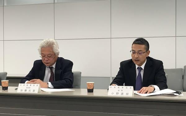 記者会見する日本鉱業協会の小野会長(右)(21日、東京都内)