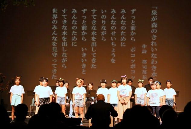 古代の物語では地元の水木小学校4年生が作った詩を採用する(8月のプレ公演)