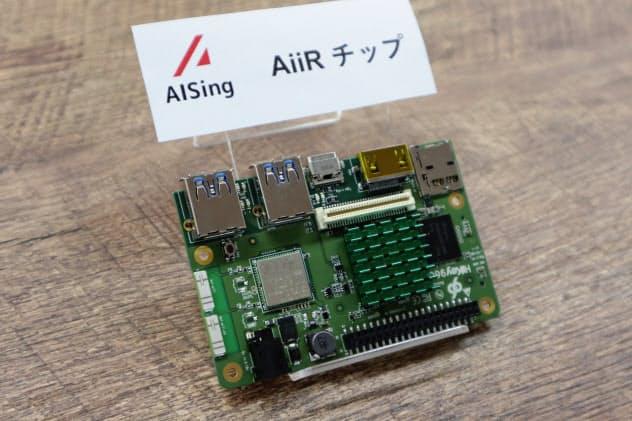 エイシングのエッジAIは小型コンピューターで動かせる