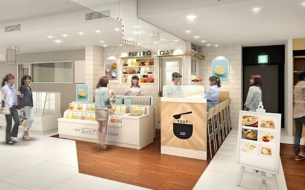 福岡市に九州初のスープ店を開く(イメージ)