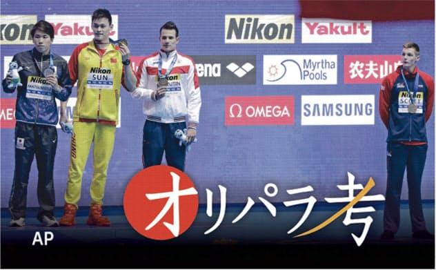 7月の競泳の世界選手権では、ドーピング疑惑にある孫楊(中国、左から2人目)と表彰式で並ぶのを拒否した選手もいた。=AP