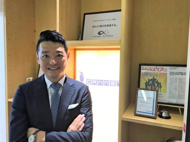 藤田達也社長は「介護業界の人手不足対策にもつながる」と話す