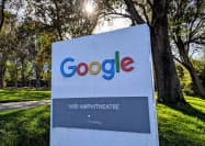 米グーグルは政治広告の「ターゲティング」を制限するが、これで批判がやむかは不透明だ(米カリフォルニア州マウンテンビュー市のグーグル本社)