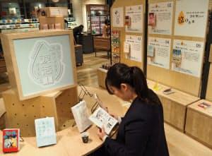 阪神梅田本店は期間限定で泣ける本を読めるカフェを設けた(大阪市)