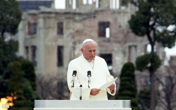 原爆ドームを背に核廃絶を訴えるローマ教皇ヨハネ・パウロ2世(1981年2月25日、広島市平和公園)