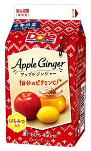 雪印メグミルクが12月3日に発売する「ドール アップルジンジャー」。「ホットもおすすめ」とパッケージに記載し、冬の飲み物として売り込む