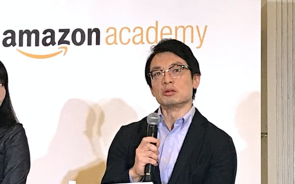 チャン社長はアマゾンは日本で積極的に投資する考えを示した(東京・目黒)