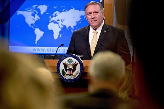 ポンペオ米国務長官は「入植は国際法に違反しない」と述べた(18日、AP)