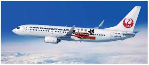 JTAの首里城特別デザイン機に記された希望の文字の書体には、「ひやみかち精神(七転び八起き)」で力強く立ち向かうという思いが込められている