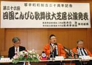 四国こんぴら歌舞伎大芝居は2020年4月11日に初日を迎える