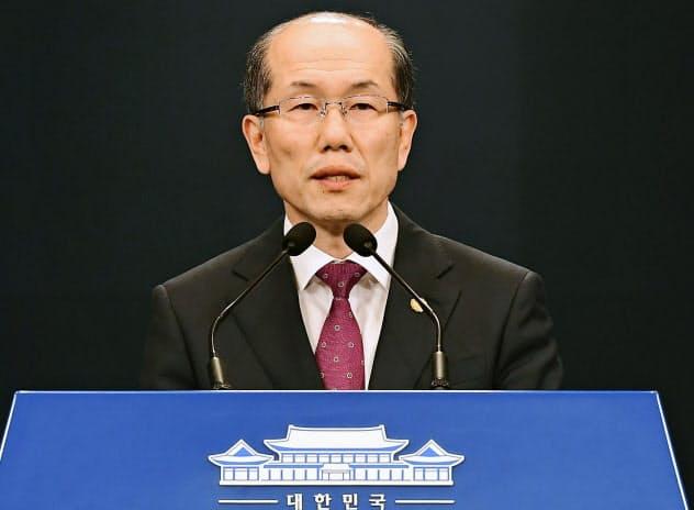 土壇場の転換 韓国、アメリカの圧力無視できず