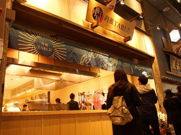 老舗すし店を改装した(22日、京都市中京区)