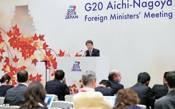 G20外相会合閉幕後に記者会見する茂木外相=23日午後、名古屋市