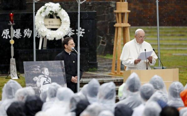 長崎市の爆心地公園で演説し、核廃絶の必要性を訴えるローマ教皇フランシスコ(右)=共同