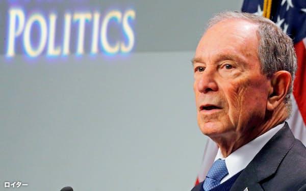 2020年大統領選に立候補を表明したブルームバーグ前ニューヨーク市長=ロイター