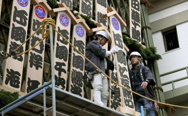 「吉例顔見世興行」を前に、京都・南座で行われた「まねき上げ」(25日午前)=共同